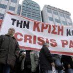 Grecia: la situazione dopo il sì della Germania