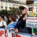 Grecia: adesso previsto taglio al deficit e nuove tasse